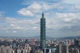 Un profet autointitulat i-a bagat in sperieti pe taivanezi!