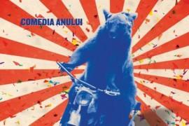 Ursul lui Dan Chisu se lanseaza pe DVD!
