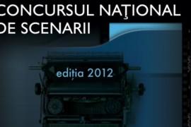 S-a anuntat juriul Concursului Naţional de Scenarii 2012!
