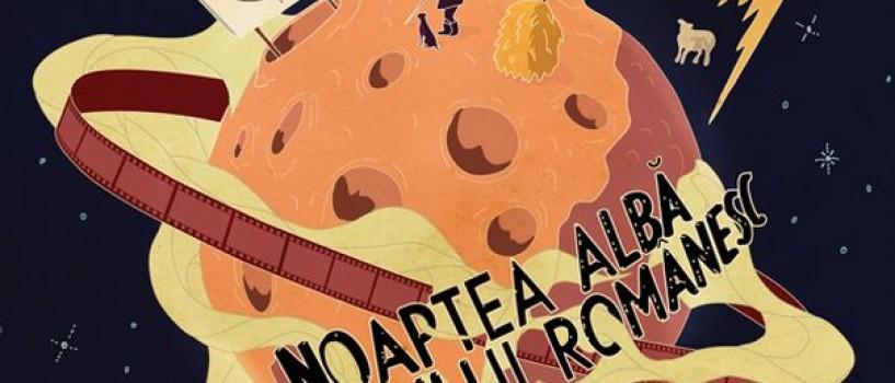 Noaptea Alba a Filmului Romanesc are loc anul acesta pe 14 septembrie!