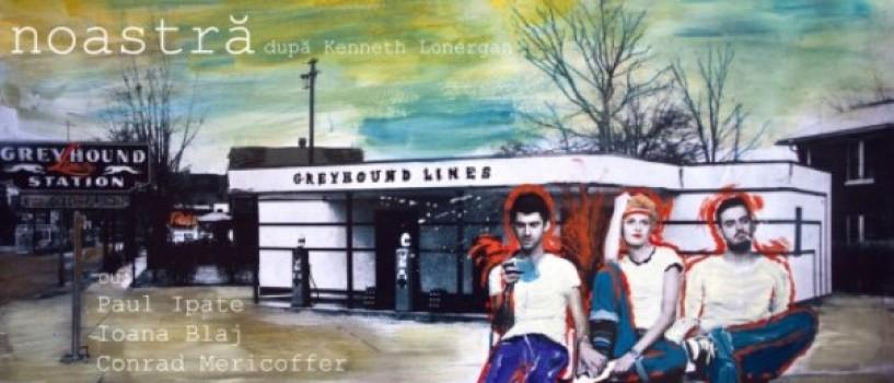 Asta-i tineretea noastra, se joaca sambata, la Godot Cafe-Teatru