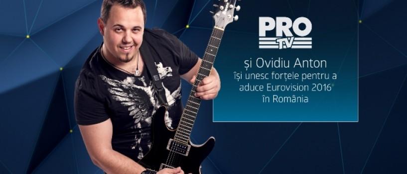 Ovidiu Anton isi joaca azi ultima carte pentru Eurovision!