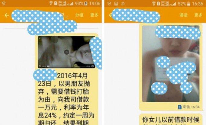 Camatarii chinezi le cer studentelor selfie-uri nud ca garantie la imprumuturi!
