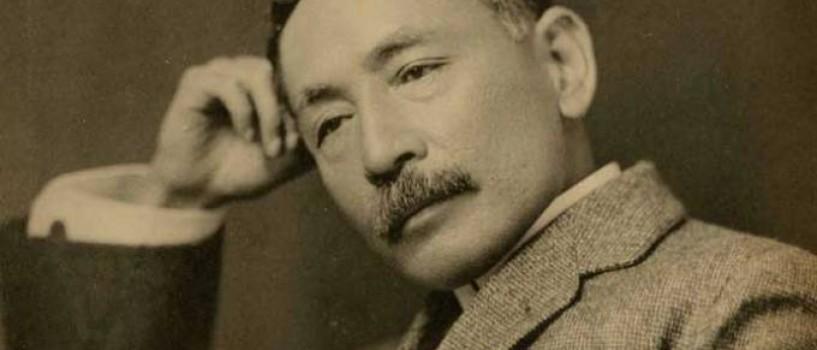 Un scriitor mort acum 100 de ani va tine cursuri in Japonia!