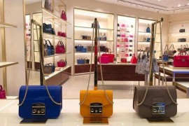 Furla deschide un nou magazin in Baneasa Shopping City!