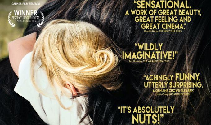 Un producator roman intra in cursa pentru premiul OSCAR la categoria cel mai bun film strain!