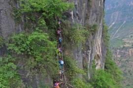 VIDEO: Cel mai periculos drum spre scoala din lume…