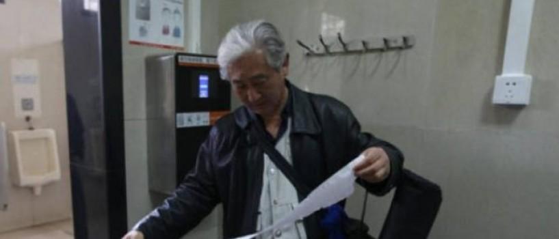 In Beijing s-au instalat scanere faciale in toaletele publice pentru a combate furtul de hartie igienica!