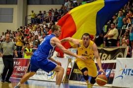 Campionatul European de Baschet masculin 2017 se vede la TVR!