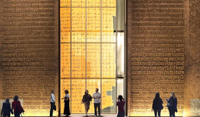 Muzeul Bibliei de la Washington e mai mult despre tehnologie decat despre Iisus Hristos!
